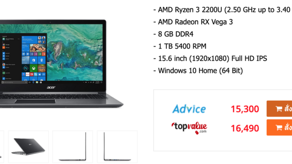 Acer Swift 3 SF315 41 R4YS