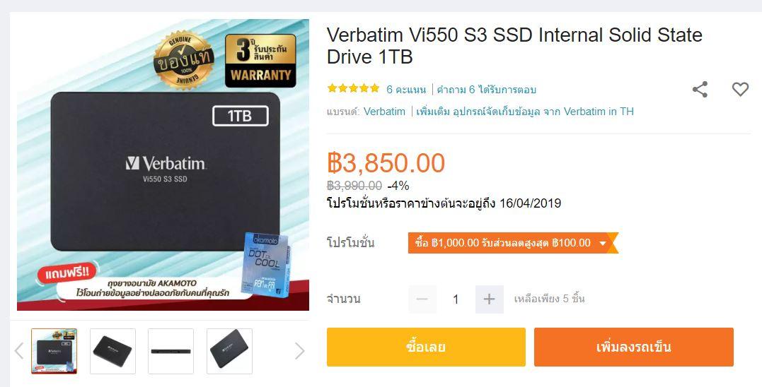 SSD 1TB low price 1