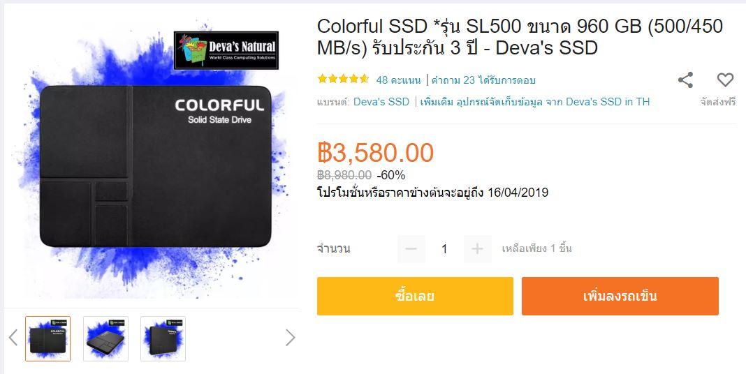 SSD 1TB low price 4