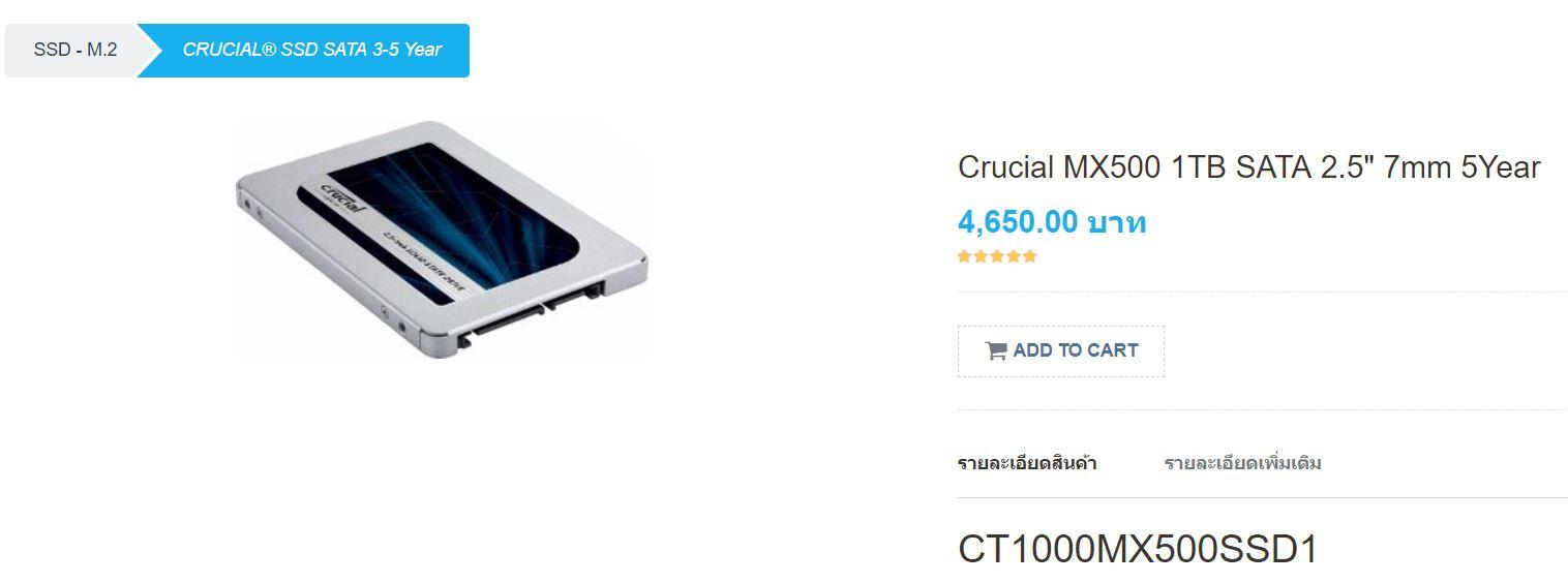 SSD 1TB low price 5