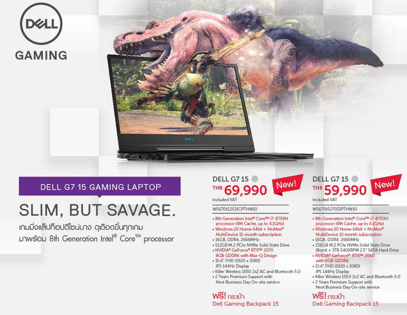 Review - Dell G7 15 7590 โน้ตบุ๊คเล่นเกมการ์ดจอ RTX 20