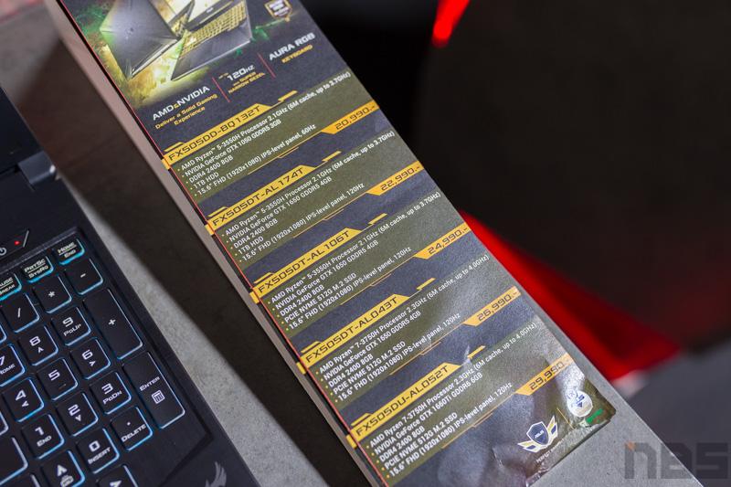 สรุปสเปกราคา ASUS TUF Gaming FX505DD / FX505DT / FX505DU ราคา 20,990