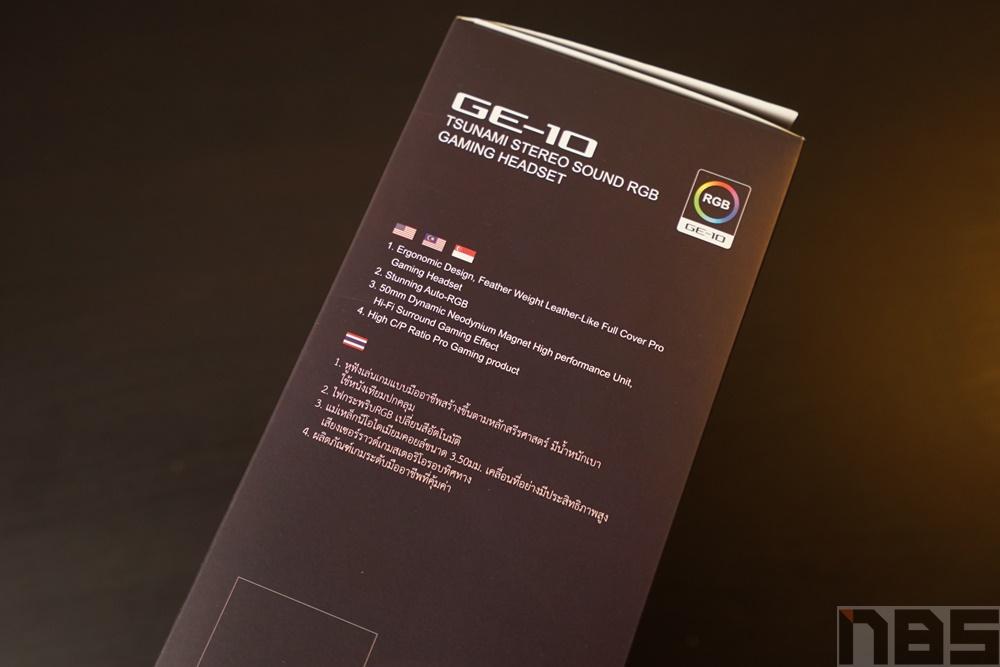 DSC00042