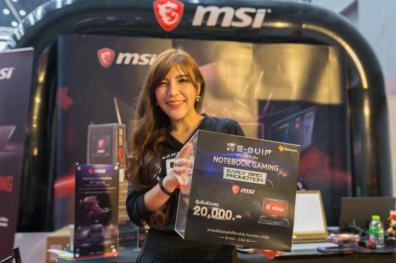 MSI Promotion TME 2019 14