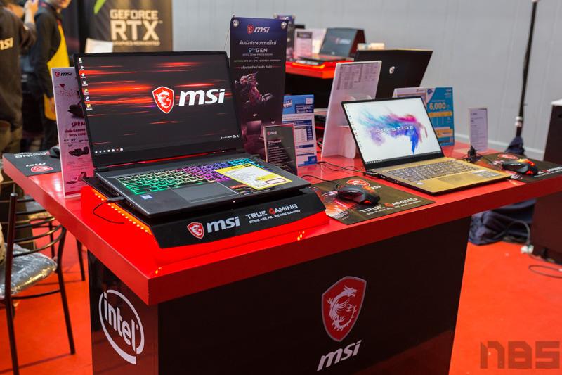 MSI Promotion TME 2019 3