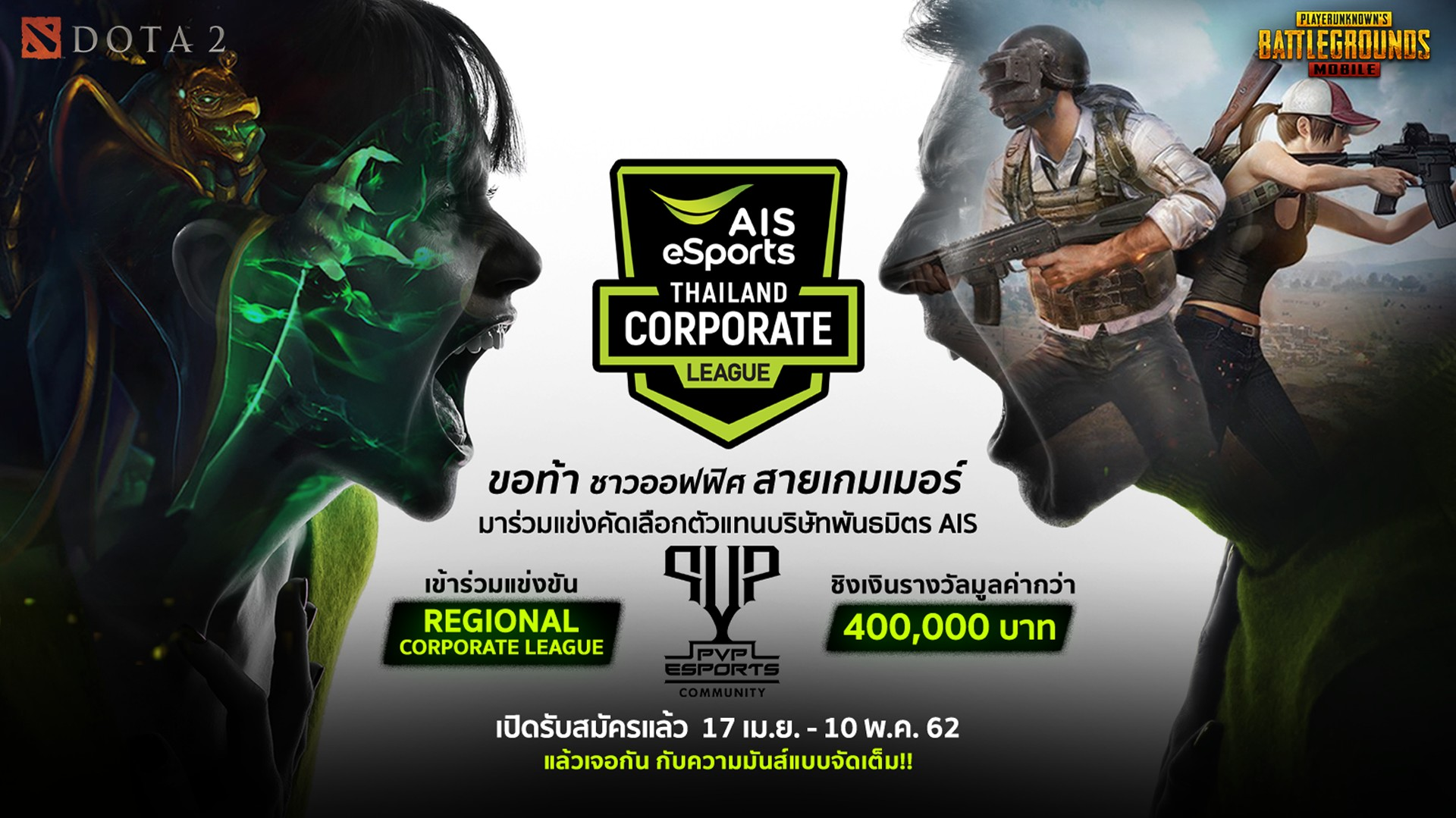 Thailand Game Expo by AIS eSports 1