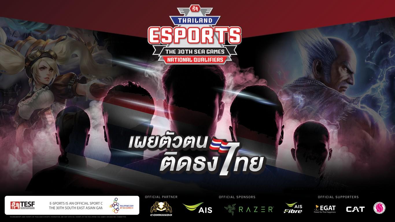 Thailand Game Expo by AIS eSports 4