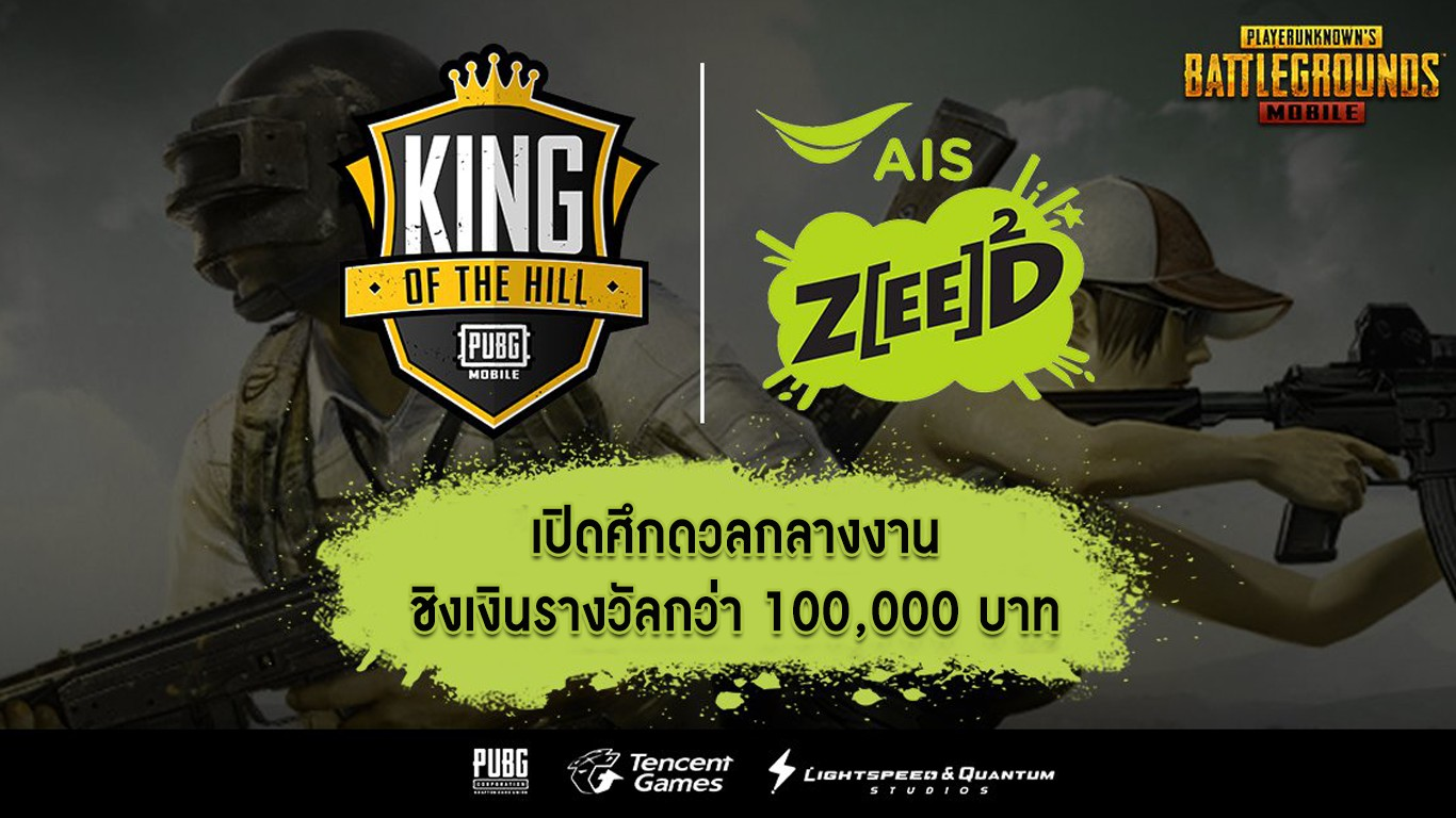 Thailand Game Expo by AIS eSports 5