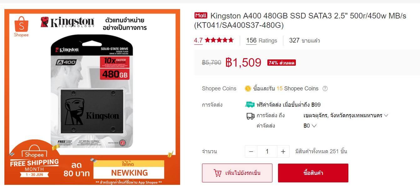A400 price