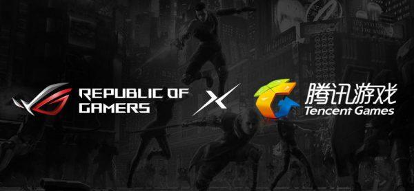 ASUS ROG Phone Tencent Games