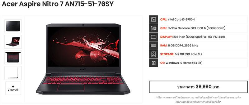 Acer Aspire Nitro 7 AN715 51 76SY