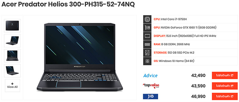 Acer Predator Helios 300 PH315 52 74NQ