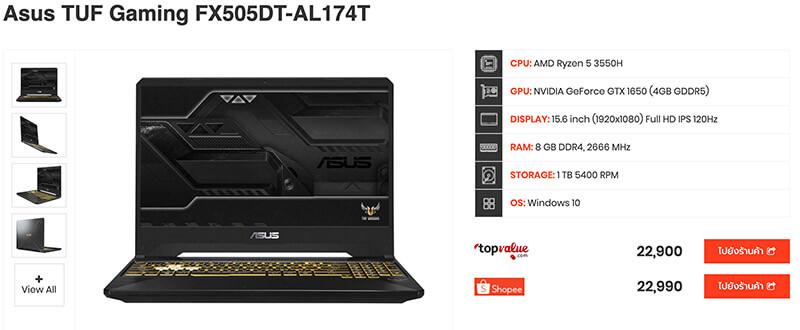 Asus TUF Gaming FX505DT AL174T copy
