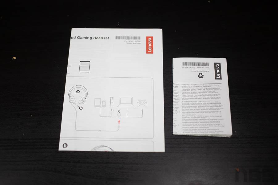 Lenovo H500 3