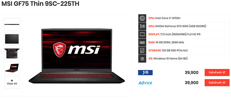 MSI GF75 Thin 9SC 225TH