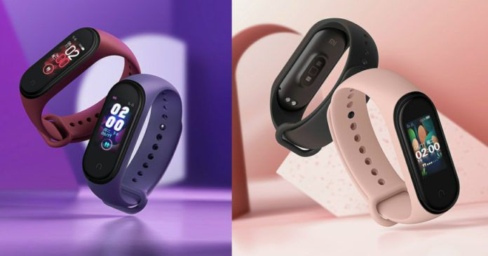 Mi Band 4 official images