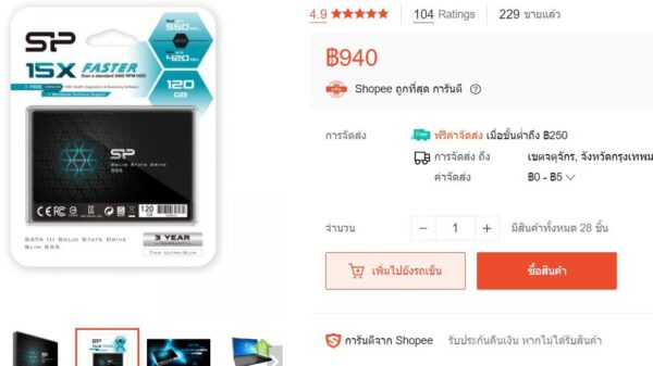 SP S55 SSD Copy
