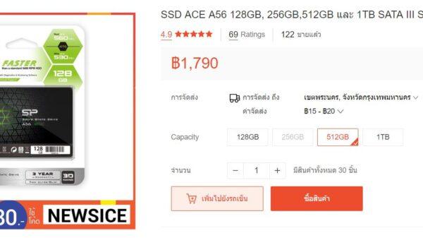 SSD SP 512GB