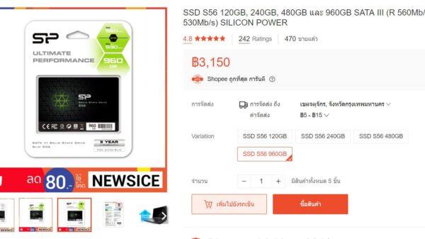 Silicon Power 960GB 3150