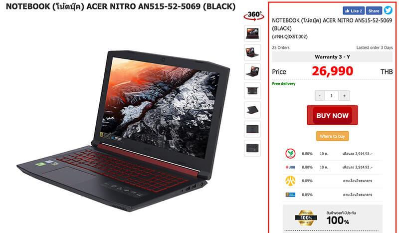 acer nitro5 1060 p1