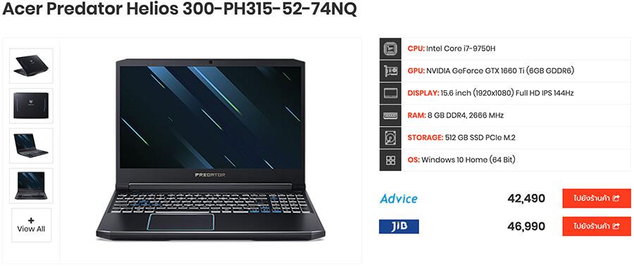 Review Acer Predator Helios 300 ป 2019 สเปก I7 9750h