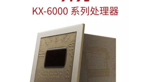 zhaoxin chips 678 678x452