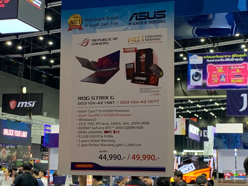 ASUS Promotion Commart Joy 2019 31