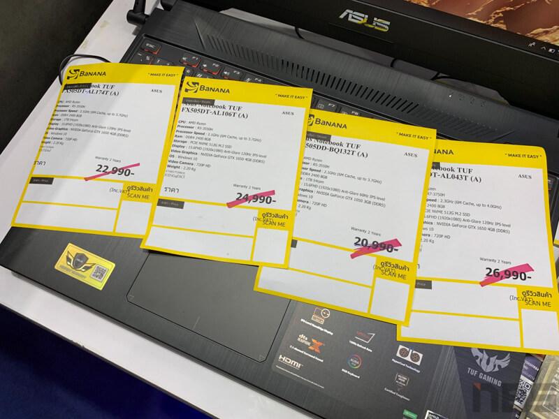 ASUS Promotion Commart Joy 2019 32