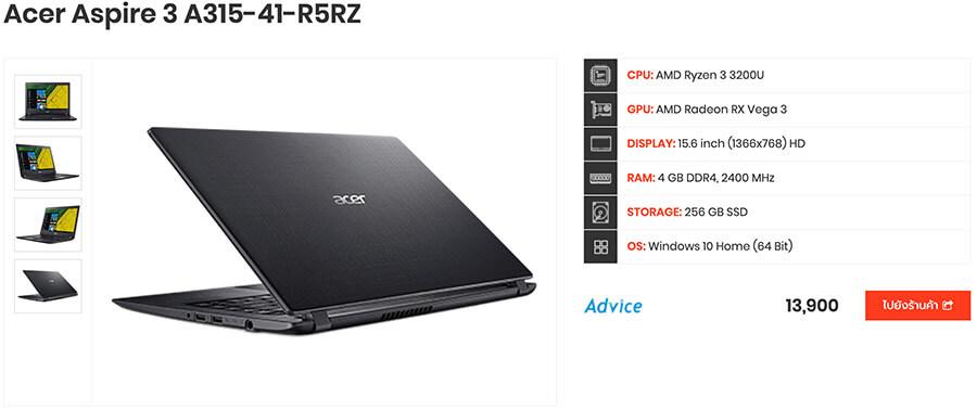 Acer Aspire 3 A315 41 R5RZ copy
