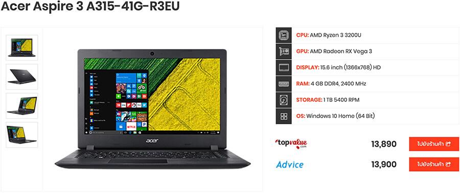 Acer Aspire 3 A315 41G R3EU