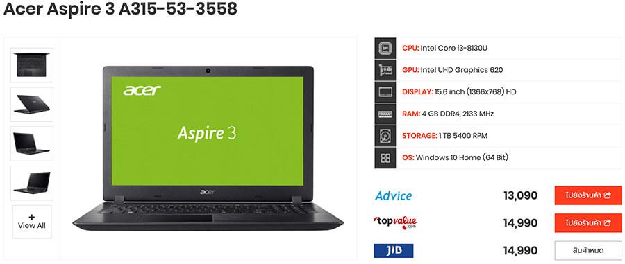 Acer Aspire 3 A315 53 3558
