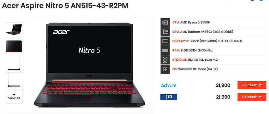 Acer Predator Advanced Bios