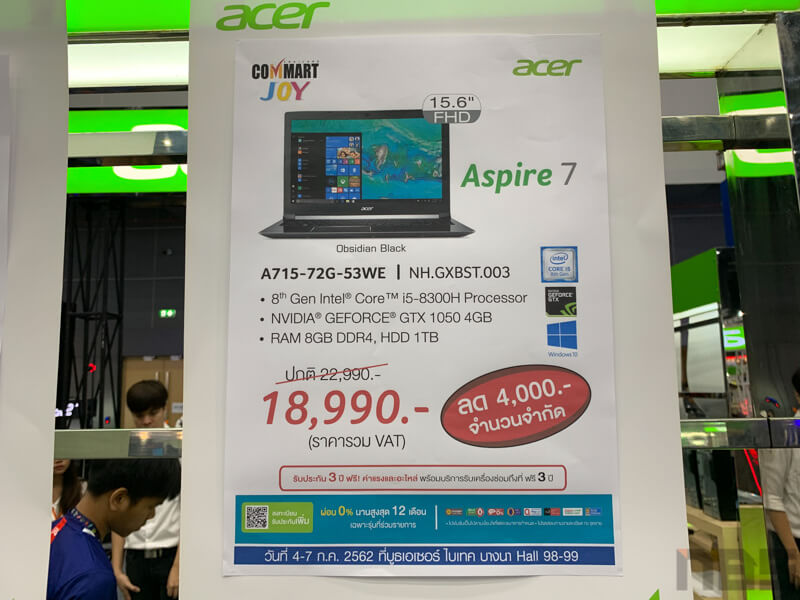 Acer Promotion Commart Joy 2019 13