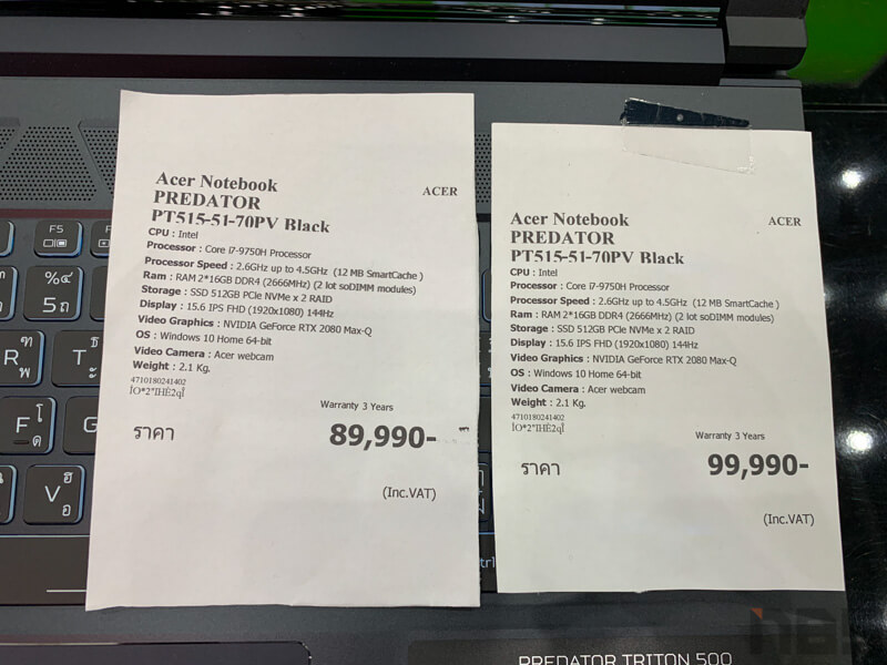 Acer Promotion Commart Joy 2019 17