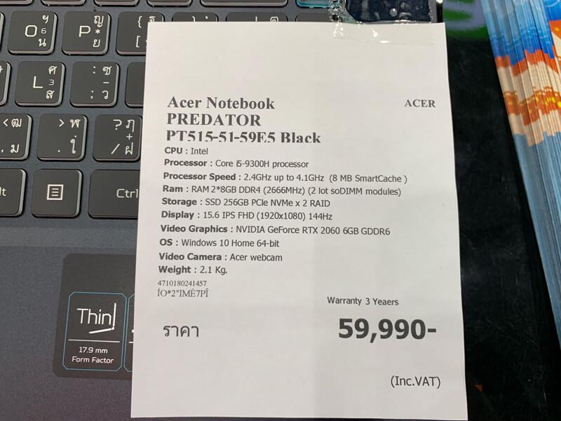 Acer Promotion Commart Joy 2019 19