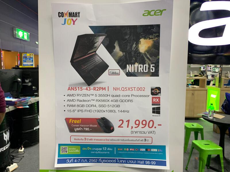 Acer Promotion Commart Joy 2019 7