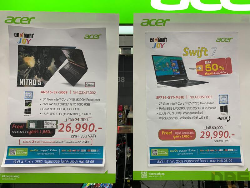 Acer Promotion Commart Joy 2019 9