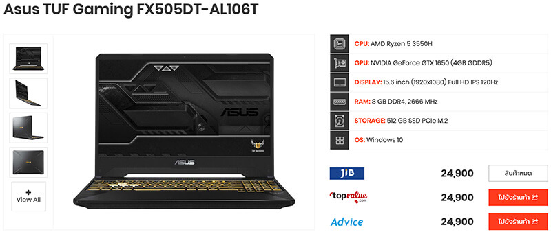 Asus TUF Gaming FX505DT AL106T copy