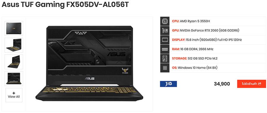 Asus TUF Gaming FX505DV AL056T