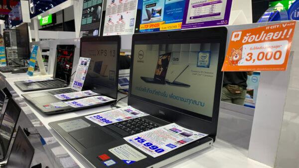 Dell Promotion Commart Joy 2019 1