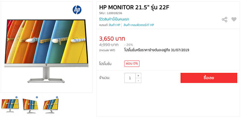 HP MONITOR 22F