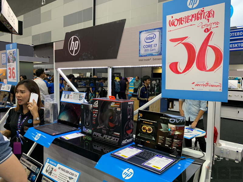 HP Promotion Commart Joy 2019 32