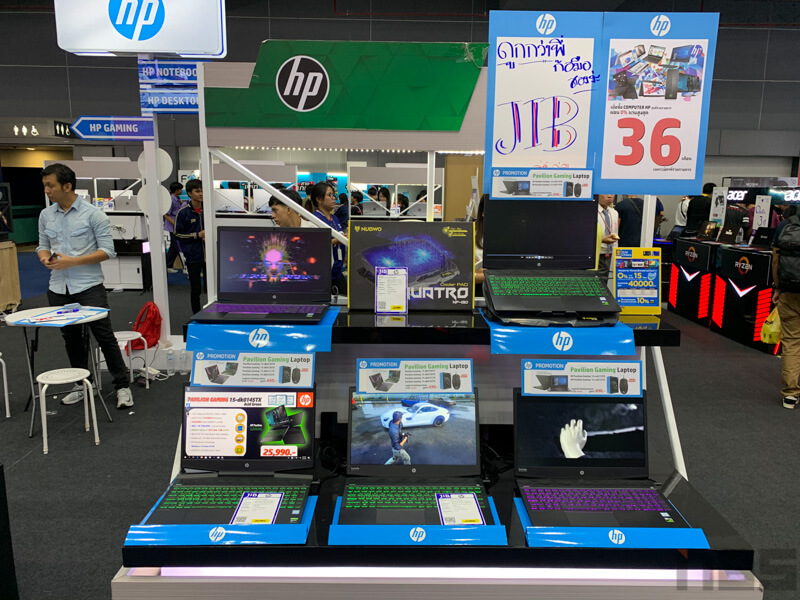 HP Promotion Commart Joy 2019 33
