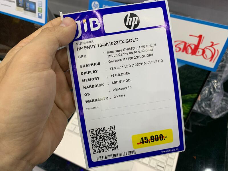 HP Promotion Commart Joy 2019 37