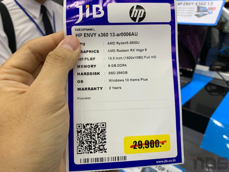 HP Promotion Commart Joy 2019 41