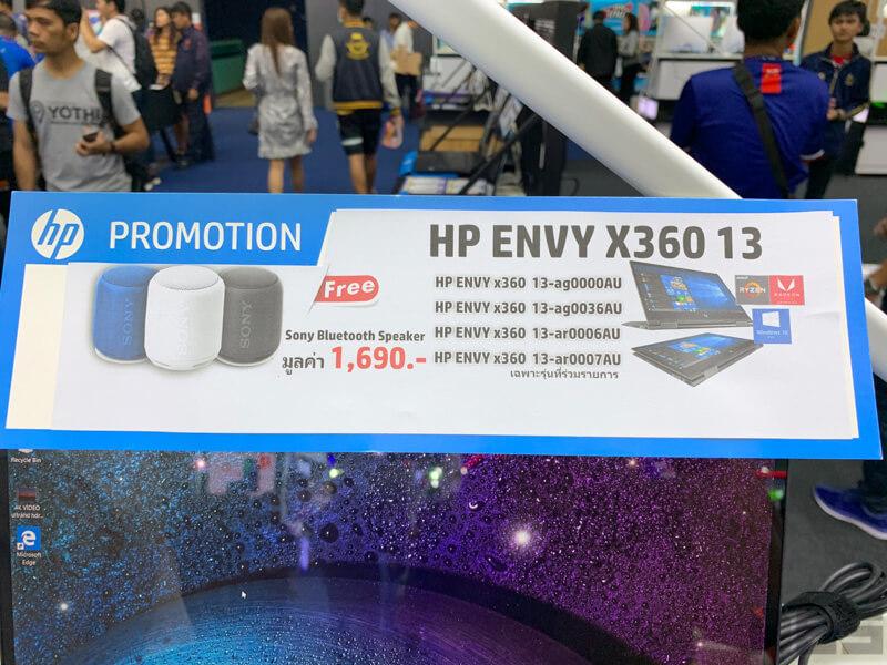 HP Promotion Commart Joy 2019 43