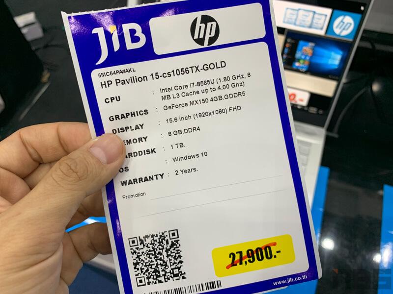 HP Promotion Commart Joy 2019 45