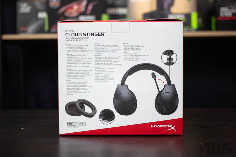 Hyper Cloud Stinger 2