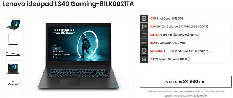 Lenovo ideapad L340 Gaming 81LK0021TA copy