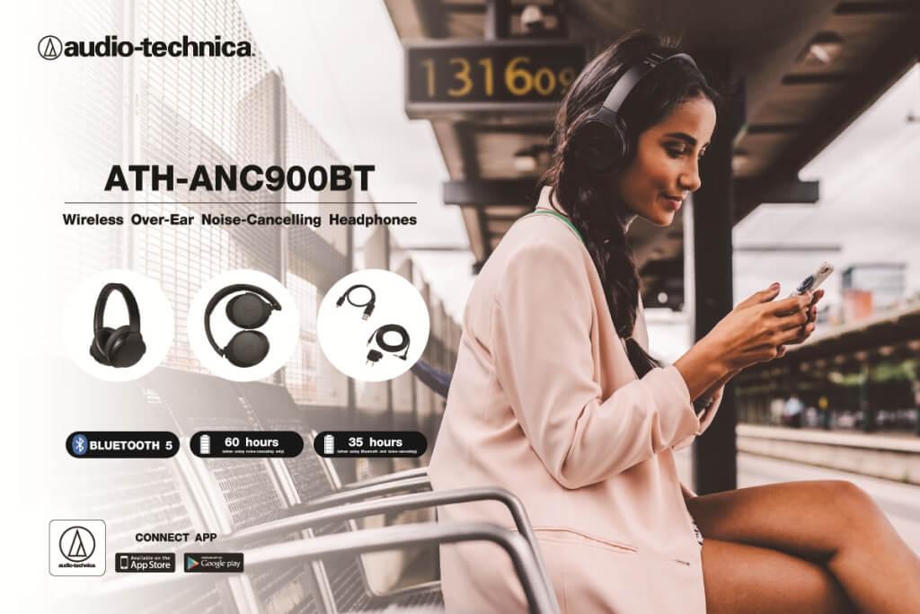Pic RTB ATH ANC900BT 1